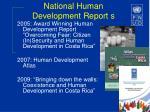 national human development report s