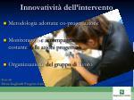 innovativit dell intervento
