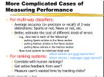 more complicated cases of measuring performance