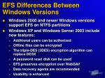 efs differences between windows versions