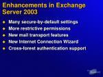 enhancements in exchange server 2003