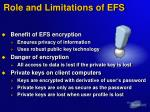 role and limitations of efs