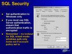 sql security
