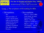 comp 1 the acceptance of ce marking for mds