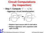 circuit computations by inspection