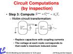 circuit computations by inspection3