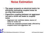 noise estimation
