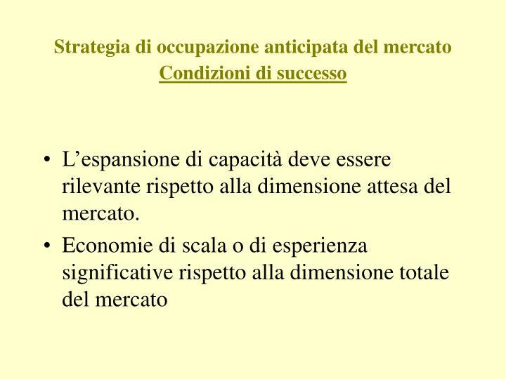 Strategia di occupazione anticipata del mercato