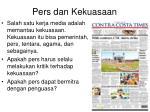 pers dan kekuasaan