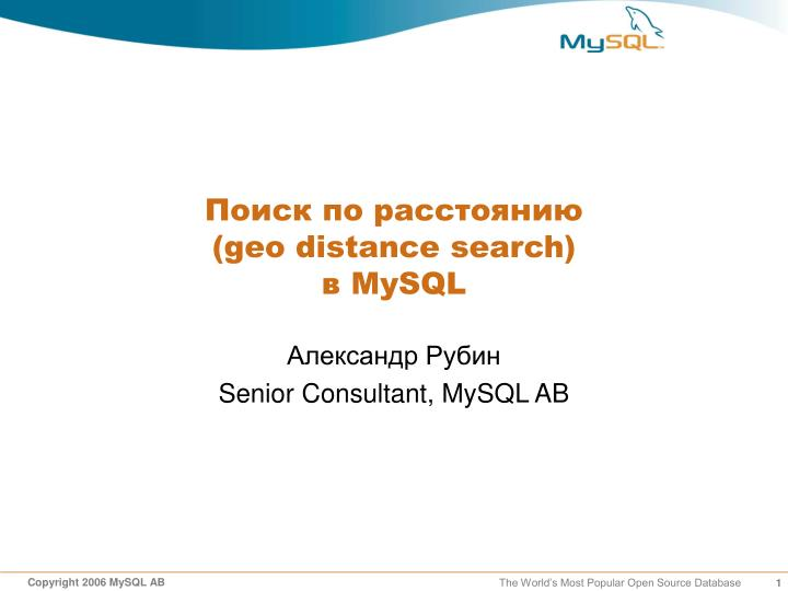 geo distance search mysql n.