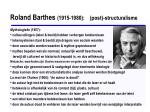 roland barthes 1915 1980 post structuralisme
