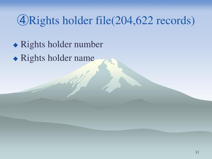 ④Rights holder file(204,622 records)