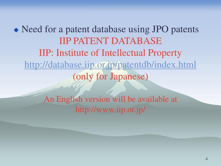 Need for a patent database using JPO patents