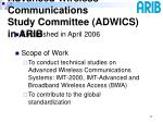 advanced wireless communications study committee adwics in arib