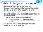 moves in the government sector