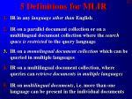 5 definitions for mlir