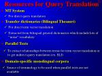 resources for query translation