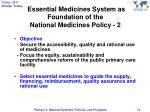 essential medicines system as foundation of the national medicines policy 2