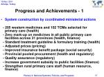 progress and achievements 1