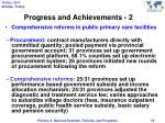 progress and achievements 2