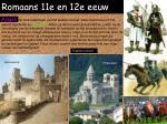 romaans 11e en 12e eeuw1