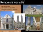 romaanse variatie