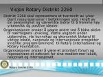 visjon rotary distrikt 2260