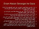 enam alasan serangan ke gaza