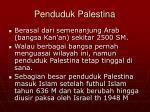 penduduk palestina
