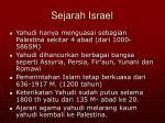 sejarah israel