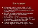 zionis israel