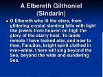 a elbereth gilthoniel sindarin2