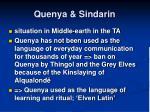quenya sindarin