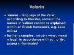 valarin