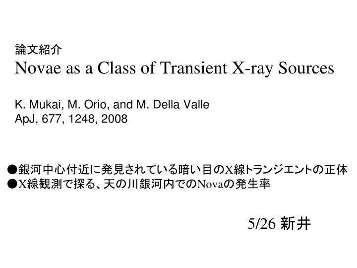 novae as a class of transient x ray sources k mukai m orio and m della valle apj 677 1248 2008 n.
