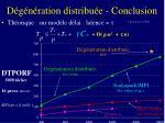 d g n ration distribu e conclusion