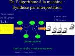 de l algorithme la machine synth se par interpr tation