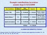 esempio contribuzione lavoratore assunto dopo il 31 12 2000