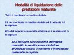 modalit di liquidazione delle prestazioni maturate1