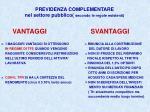 previdenza complementare nel settore pubblico secondo le regole esistenti