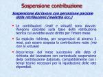 sospensione contribuzione1