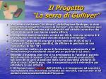 il progetto la serra di gulliver