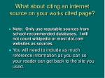 what about citing an internet source on your works cited page