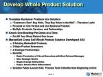develop whole product solution