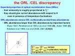 the orl cel discrepancy