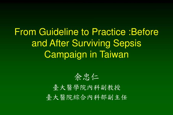 from guideline to practice before and after surviving sepsis campaign in taiwan n.