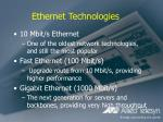 ethernet technologies