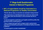 1 st stage audit questionnaire interest in national programme
