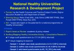 national healthy universities research development project