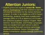 attention juniors